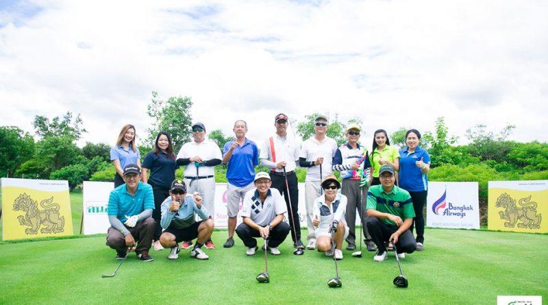 การแข่งขัน Chiang Mai Golf Festival 2018 สนามที่ 5 ที่เชียงใหม่ไฮแลนด์กอล์ฟแอนด์สปารีสอร์ท