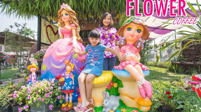 ร้านกาแฟดอกไม้ Flower Coffee