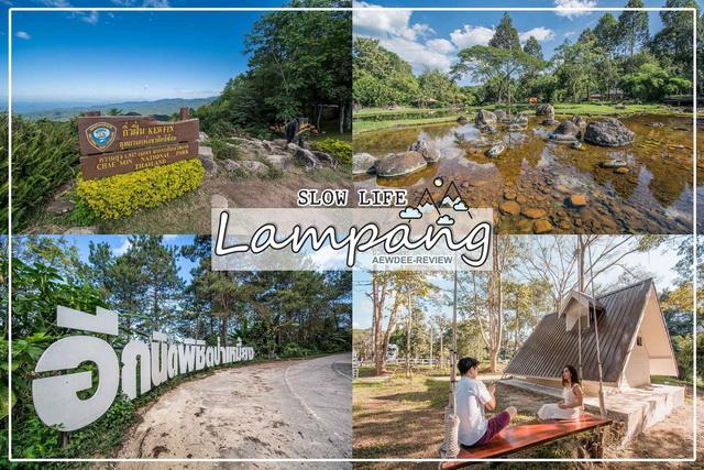 หนาวนี้ที่แจ้ซ้อน Lampang Slow Life